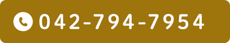 042-794-7954